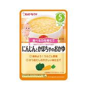 日本 KEWPIE HA-1 胡蘿蔔南瓜粥隨行包(5個月以上適用)