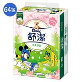 舒潔 棉柔抽取衛生紙100抽64包(箱)【愛買】