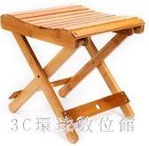楠竹折疊椅便攜式戶外馬扎釣魚椅小凳子創意小板凳方凳家用    XY3791  【3c環球數位館】