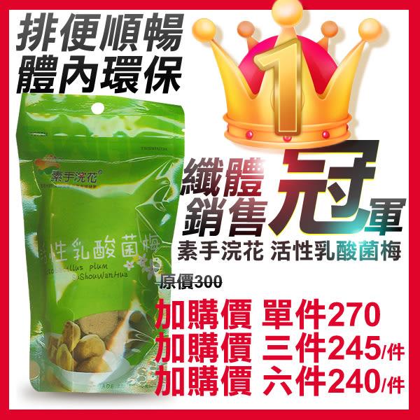 日本悠悠館 綜合穀物麴酵素錠 93錠 一包入 【PQ 美妝】NPRO