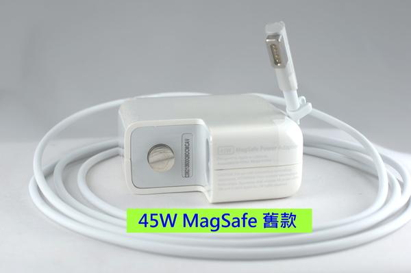 APPLE 高品質 舊款 Magsafe 變壓器 45W 全新 Macbook air 11吋 13吋 A1369 A1370 A1374 ADP-54GD ADP-45CD MB003 MC965