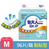 包大人 成人紙尿褲-親膚舒適 M號 (16片x6包/箱)