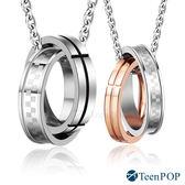 情侶對鍊 ATeenPOP 珠寶白鋼項鍊 簡愛一生 十字 送刻字 *單個價格*