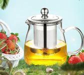 泡茶壺 茶道杯金灶飄逸杯耐熱玻璃泡茶壺玻璃茶壺(七夕情人節)