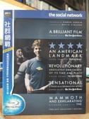 挖寶二手片-0592-正版藍光BD【社群網戰 雙碟典藏版 附外紙盒】熱門電影(直購價)