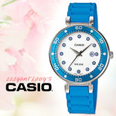 CASIO手錶專賣店 卡西歐  LTP-1329-2E 女錶 指針錶 橡膠錶帶 防水50米 日期顯示
