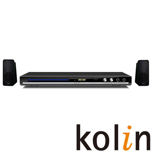 KOLIN歌林 DVD/USB音響組合 KMP-WD01S【福利品】
