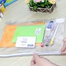【DK336】PVC拉鏈袋F56 檔案夾 文件夾 A4透明收納袋~不挑色 EZGO商城