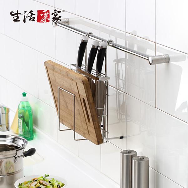SHCJ 不鏽鋼廚房掛式ㄇ形砧板刀具架