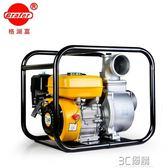 抽水機 汽油機水泵2寸3 4寸農用灌溉高揚程高壓柴油抽水機大型自吸抽水泵 3C優購HM
