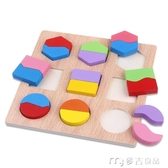 嬰兒童益智力積木玩具1-2-3周歲一歲半寶寶早教幾何形狀配對男女 麥吉良品