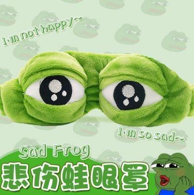 搞怪青蛙眼睛形狀護目眼罩 睡眠眼罩 遮光可 眼罩【Z90517】