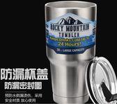歐美冰霸杯304不銹鋼30oz900ml汽車杯可樂啤酒杯子保冷保溫杯 QQ2294『樂愛居家館』