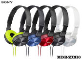 SONY MDR-ZX310 (贈收納袋) 輕巧摺疊耳罩式耳機 公司貨保固一年