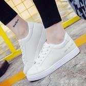 春季新款韓版女鞋百搭白鞋學生休閒平底運動板鞋夏季小白單鞋  蓓娜衣都