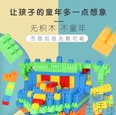 積木桌拼圖拼裝玩具寶寶益智力開發動腦【極簡生活】