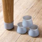矽膠防滑桌腳套(4入) 椅腳墊 桌腳墊 ...