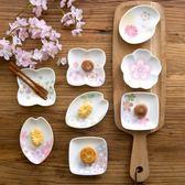 和風櫻花碟套裝陶瓷小碟子日式餐具家用小吃碟小菜碟蛋糕碟調味碟 解憂雜貨鋪