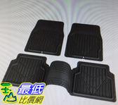 [COSCO代購] W117130 3D 神爪全方位五件式汽車踏墊
