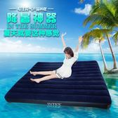 水床 家用單人雙人充氣床充水床墊氣墊床充氣床空調水床