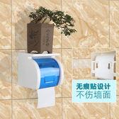 廁所免打孔卷紙筒衛生紙置物架創意壁掛式