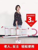 鋁梯 美傳鋁合金家用梯子加厚四步梯折疊扶梯樓梯多功能室內人字梯凳 雙12購物節必選