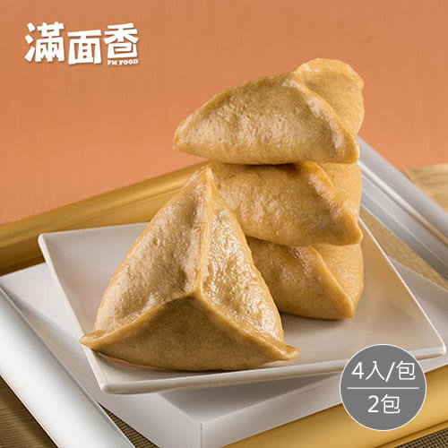 【滿面香】麻糬黑糖金三角手工包子4入/包(共2包)
