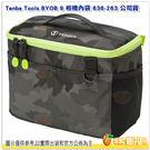 Tenba Tools BYOB 9 相...