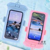 手機防水袋 潛水套觸屏通用掛脖沙灘游泳防塵包oppo蘋果vivo 9色