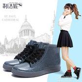 女雨鞋短筒夏季時尚果凍低筒廚房防滑雨靴防水鞋女士平底套鞋膠鞋『潮流世家』