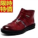 雪靴雪地靴精緻簡單-真皮牛皮皺摺加絨保暖短筒男靴子3色65g9【巴黎精品】