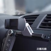 汽車CD口車載手機支架車用創意導航支撐架卡扣式多功能個性通用型『艾麗花園』