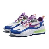NIKE 慢跑鞋 AIR MAX 270 REACT 復活節 白紫綠 休閒 男女(布魯克林) CW0630-100