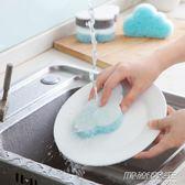 16塊裝云朵洗碗海綿擦廚房洗鍋洗碗刷家用吸水清潔去污刷鍋百潔布     時尚教主
