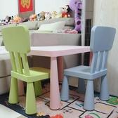 幼兒園桌椅套裝塑料桌子椅子寶寶學習桌玩具桌加厚 YXS交換禮物