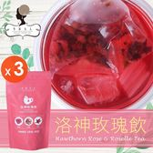 午茶夫人 洛神玫瑰飲 12入/袋x3 花茶/花草茶/玫瑰茶/茶包/無咖啡因/養生茶