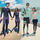 韓國分體潛水服速幹拉錬防曬水母衣男女長袖游泳衣沖浪服情侶套裝 英雄聯盟