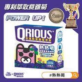 QRIOUS 奇瑞斯紫錐菊萃飲-藍莓口味PLUS-升級上市!(15包入/盒)X6盒[衛立兒生活館]