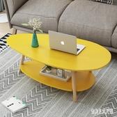 小圓桌沙發邊柜床頭桌子雙層置物架客廳創意角几臥室茶几 yu4161 『俏美人大尺碼』