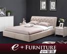 『 e+傢俱 』BB59 博蒙特 Beaumont 現代皮質 簡約雅緻 雙人床架 / 半牛皮質 6尺床架可訂做尺寸