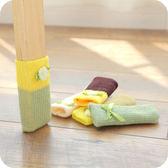 桌腳套 針織毛線桌椅腳套桌腳墊椅子套裝防滑耐磨靜音桌腳保護套