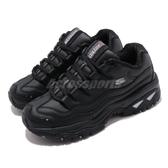 Skechers 休閒鞋 Energy 黑 灰 女鞋 運動鞋 老爹鞋 【PUMP306】 2250BBK