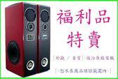 【中彰投電器~福利品特賣】Bevis(內建USB/SD/擴大機)家庭劇院喇叭組,DS-50U【刷卡分期+免運費】
