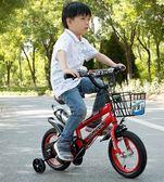 兒童自行車 兒童自行車男孩寶寶女童車腳踏車18/16寸小孩子單車 DF免運 艾維朵