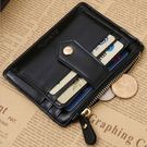 短皮夾 皮夾皮革 男皮夾 包包 零錢包 手機包 長包 錢包 零錢包 男用 長夾 長皮夾 手抓包