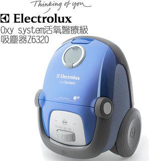 福利品出清! 伊萊克斯 Oxy3 syatem 活氧醫療級吸塵器 ZO6320 ★限量加贈E13 HEPA 濾網!!
