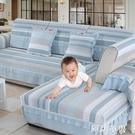 沙發套 歐式沙發墊布藝現代簡約防滑沙發套罩全包萬能套全蓋坐墊四季通用 阿薩布魯