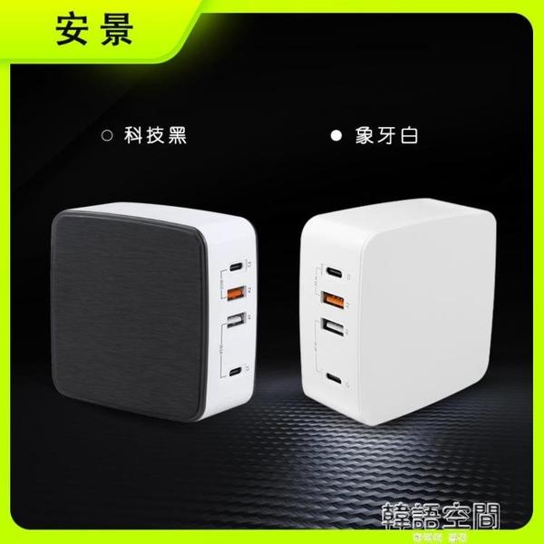 5v3a智慧USB多口手機平板充電器65W大功率充電頭CE認證QC快充