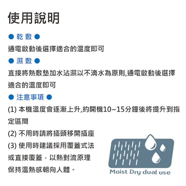 電熱墊 Sunlus三樂事暖暖熱敷柔毛墊(大)MHP811/SP1002(30x60cm)