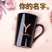 ?家用水杯男陶瓷茶杯辦公室女學生情侶咖啡帶蓋勺大容量馬克杯子  初見居家